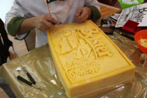 (33) cheese carving